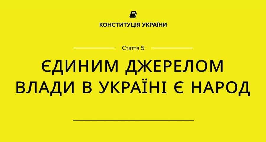 http://vv-hotel.com/photos/11-calendar/summer_den_konstytucii/den_konstytucii_ukrainy_2_900.jpg