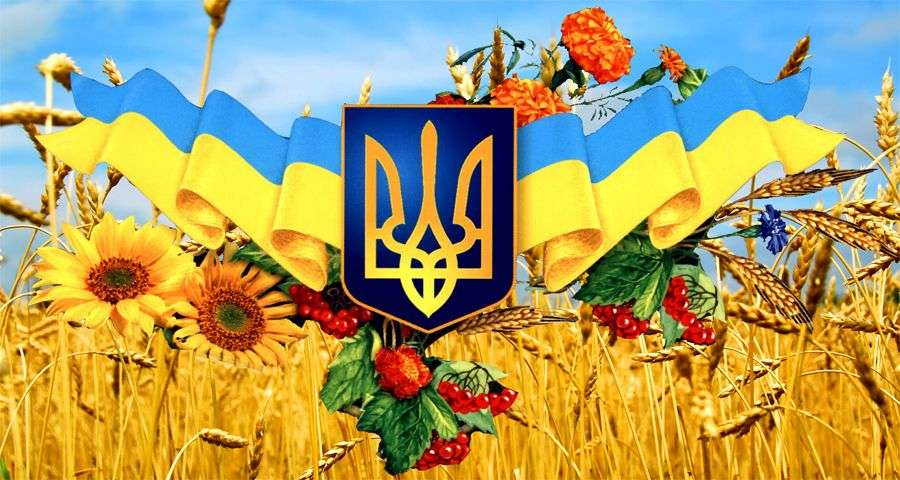 день незалежності україни правопис
