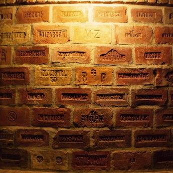 Раритетні цеглини минулих століть