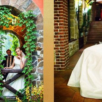 Весілля в готелі Вежа Ведмежа