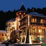 Rest in Carpathians in winter 2015 in The Vezha Vedmezha hotel-castle