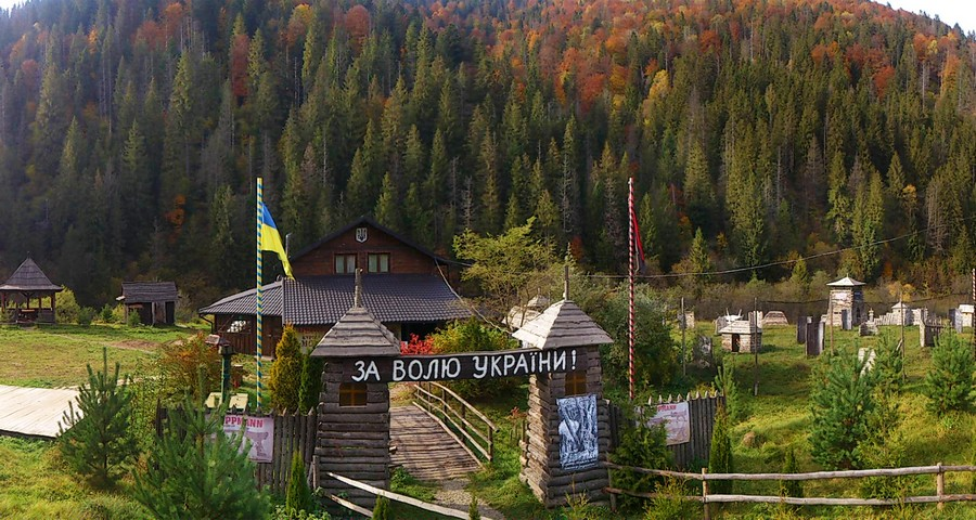 Patriot Paintball cottage Mokhnach in autumn (Carpathians, Ukraine)