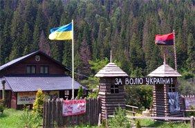 патріотичний відпочинок в Україні