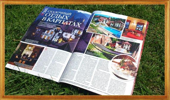 Magazine «Viva!»