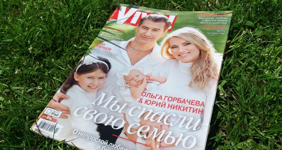 Viva! №5/2015