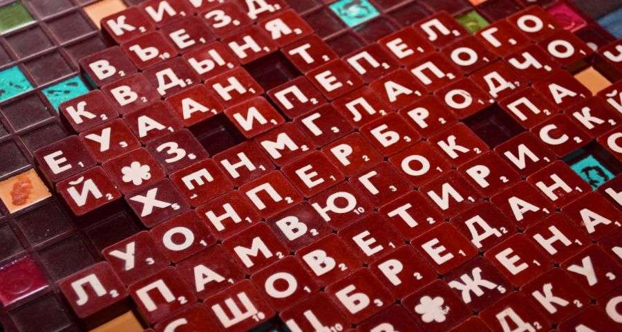 Scrabble - Board Games at the Vezha Vedmezha Hotel